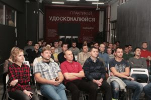 Devcom company meeting1