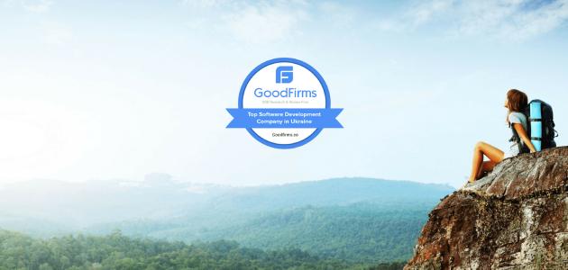 DevCom is in the Ukrainian Software Development Top at GoodFirms