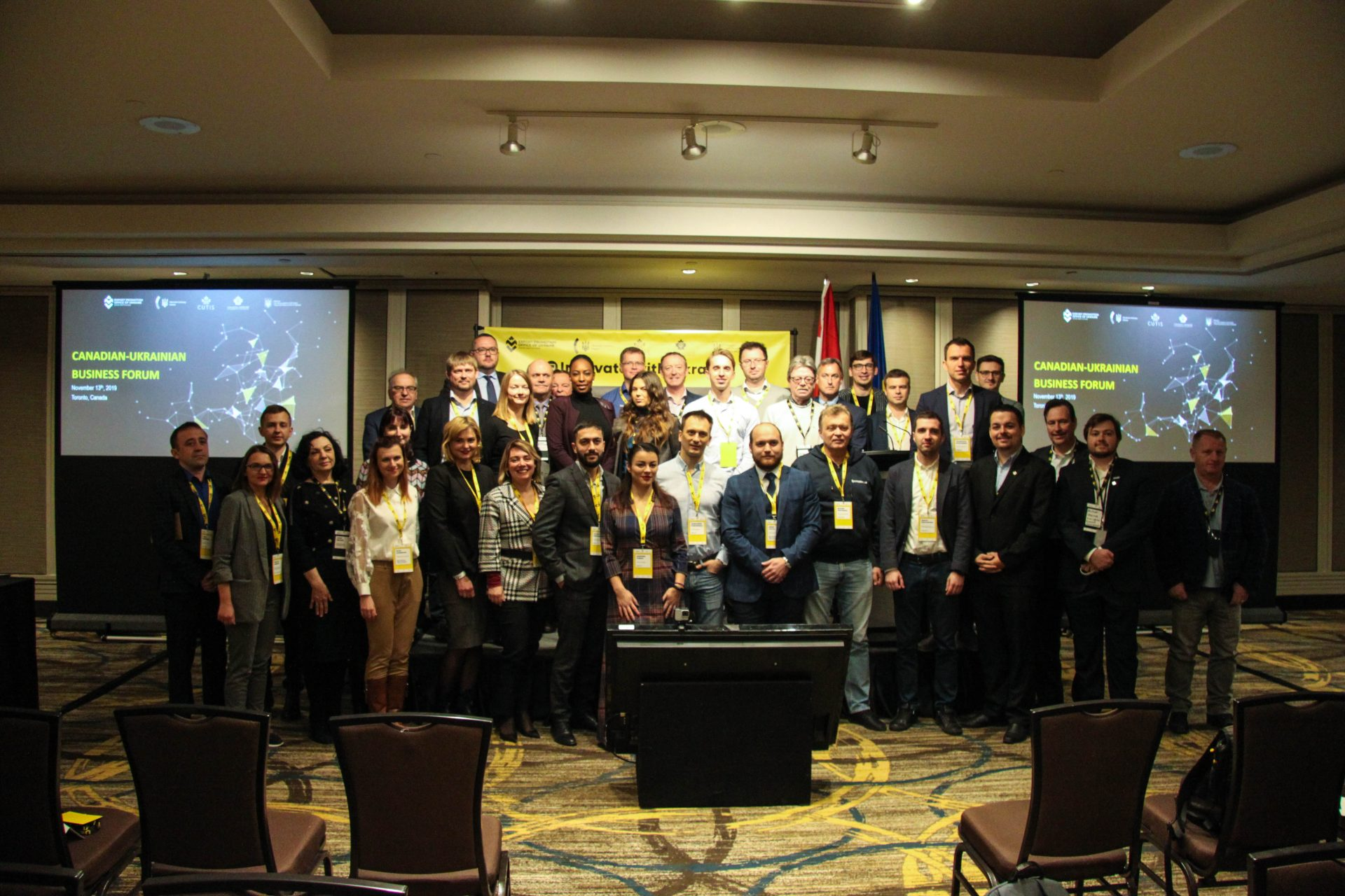 Ukrainian IT Trade Mission to Canada